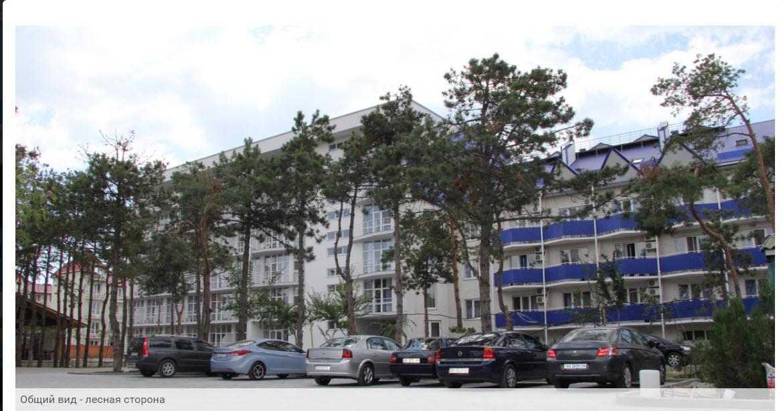 Парк-отель Березка Коблево