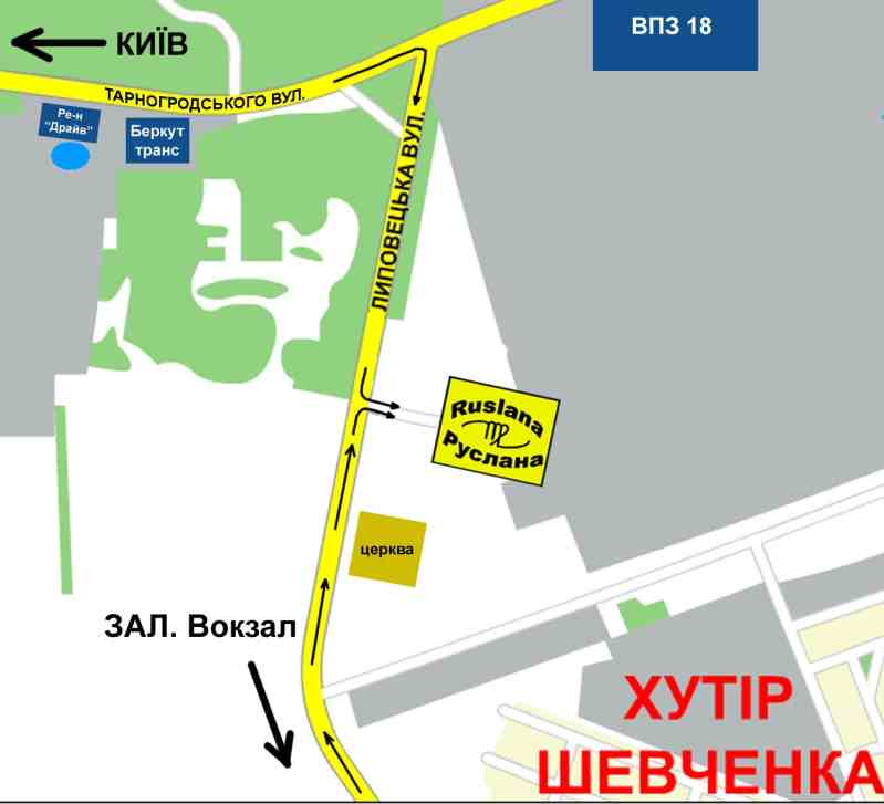 МЧП Руслана расположено на ул.