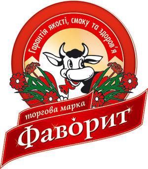 Kompaniya FAVORIT, TOV