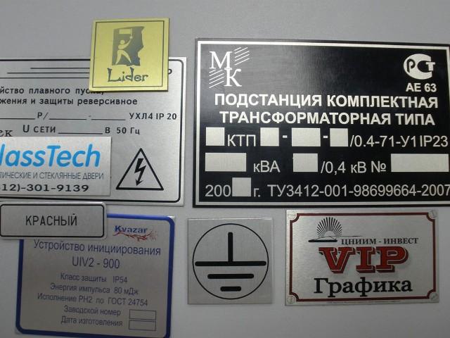 Вист, ООО