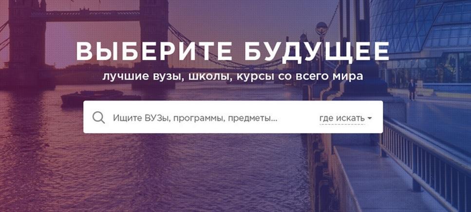 STUDYMIR ( Стадимир ), ООО