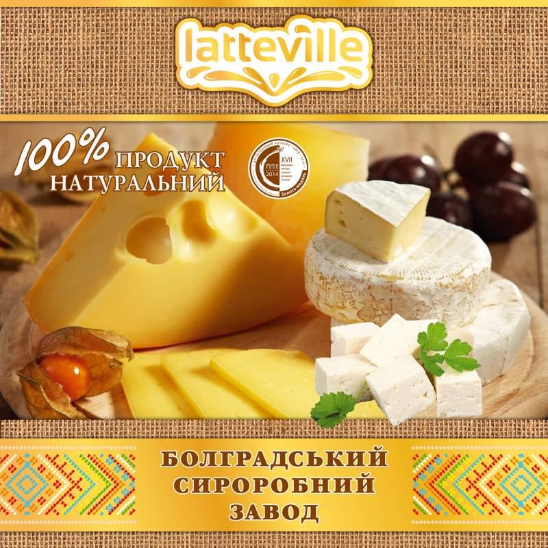 Болградский сыродельный завод