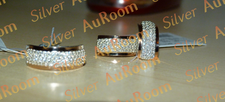 Silver AuRoom