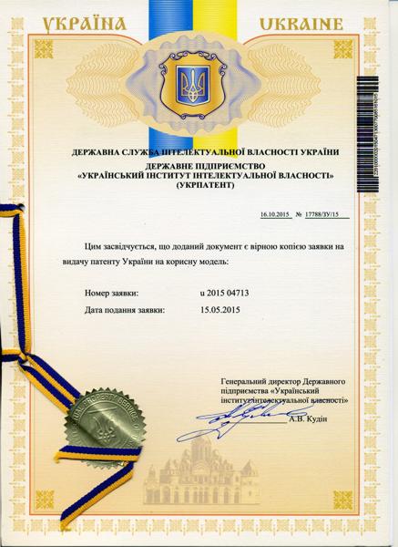 НВФ Радиан, ООО (ТОВ НВФ Радіан)
