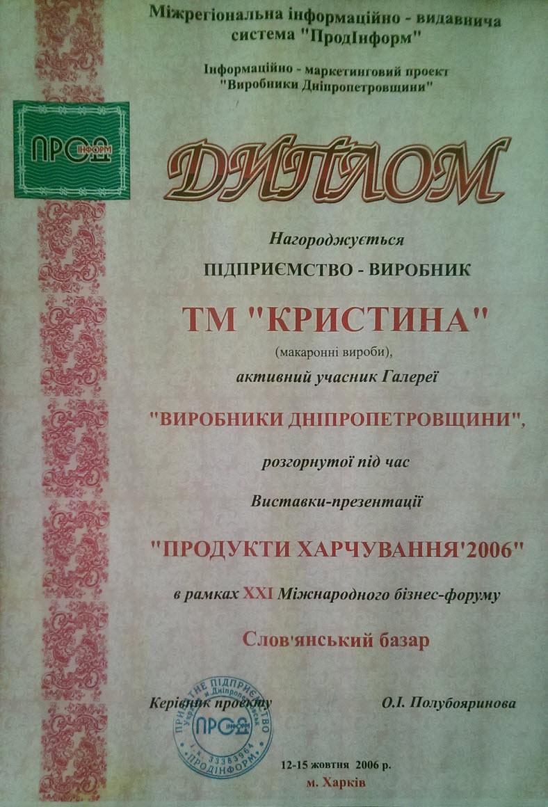 Леком-Агро, ООО