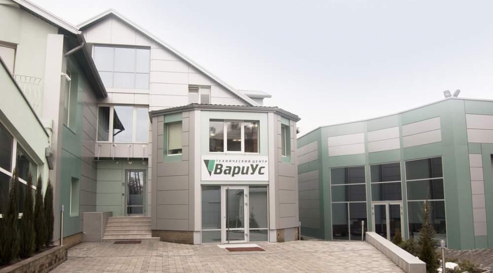 Технический Центр ВариУс (TC VariUs), ООО