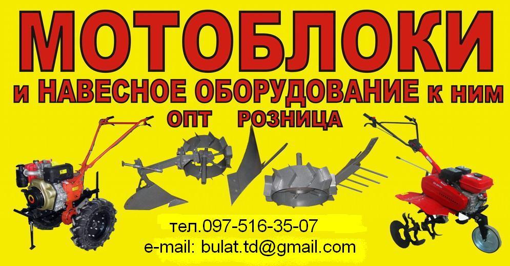 ТД BULAT,WEIMA , Вейма, Булат,ООО