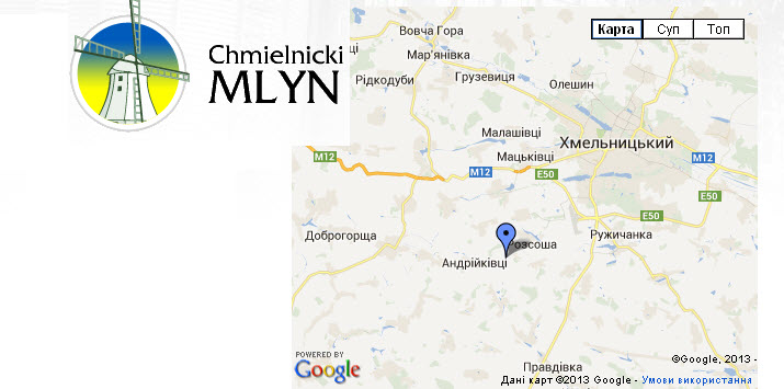 Chmielnicki Mlyn (Chmielnicki Mlyn), OOO