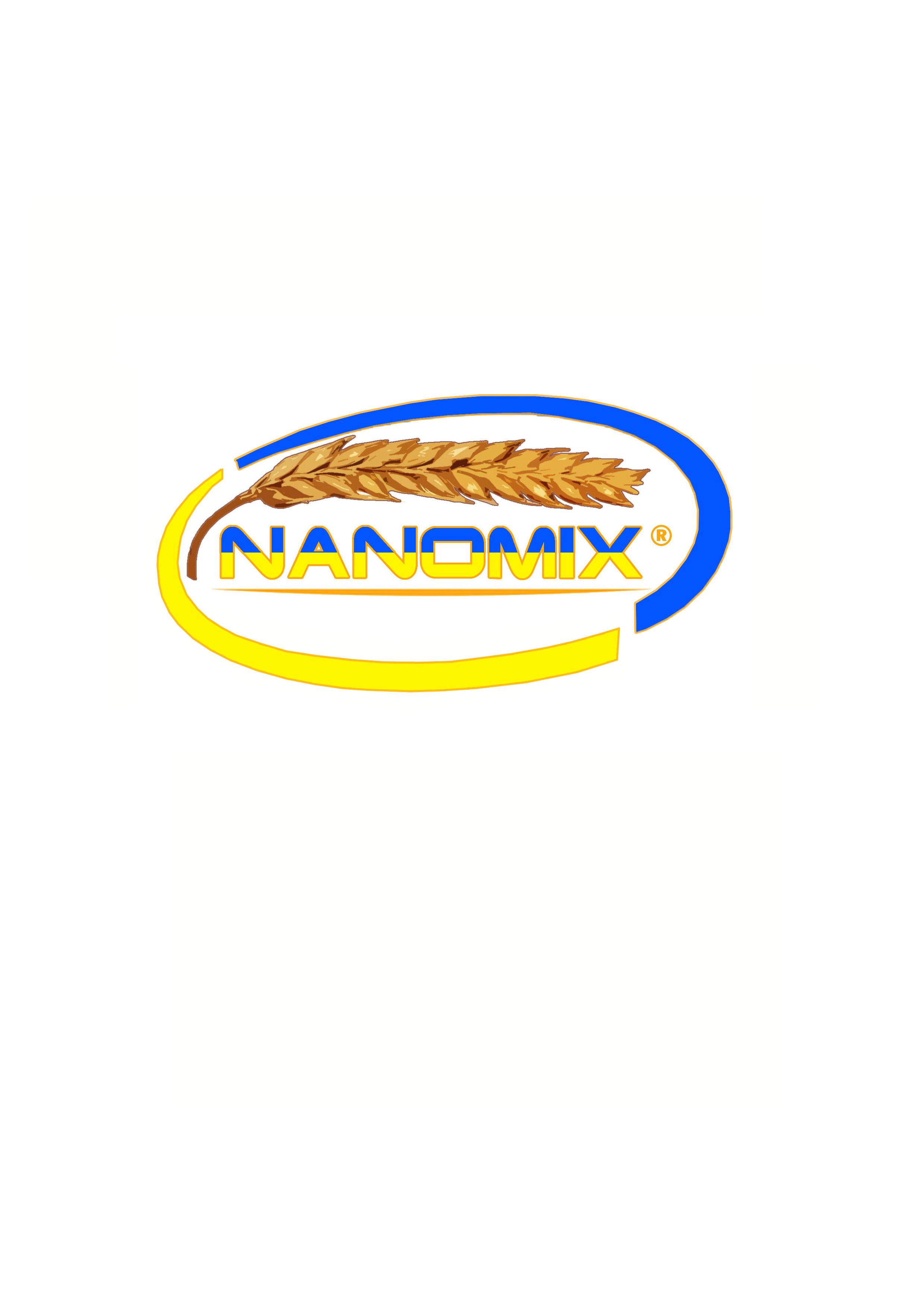 Варан, ООО