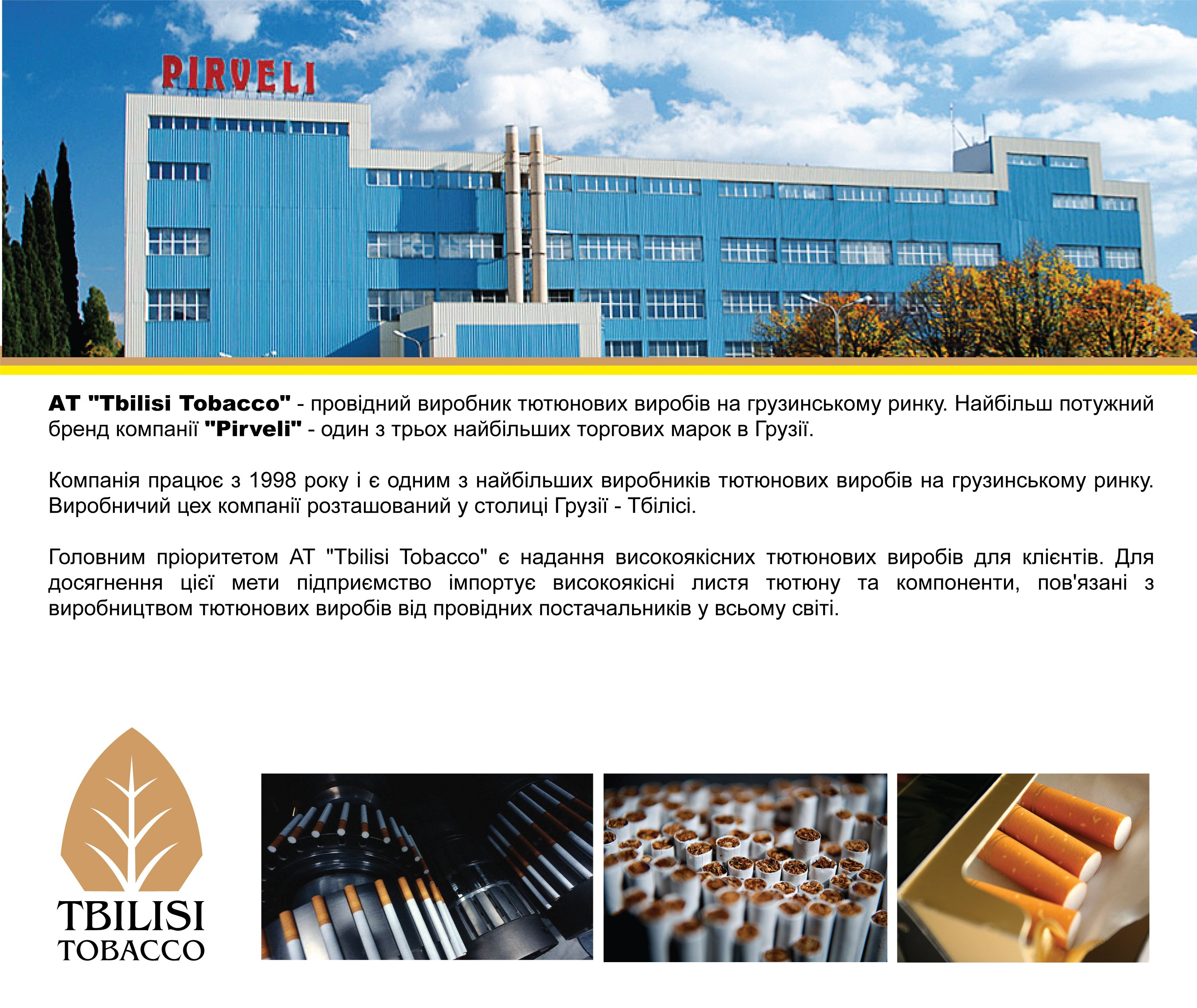 5E Industrial Corporation LLP