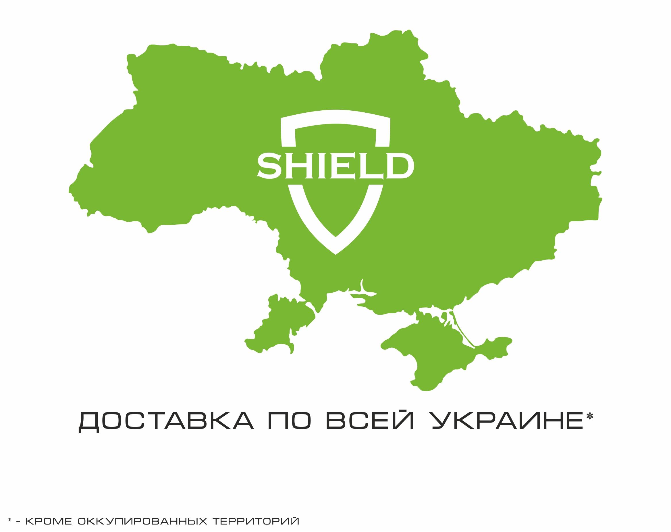 Шилд Украина, ООО