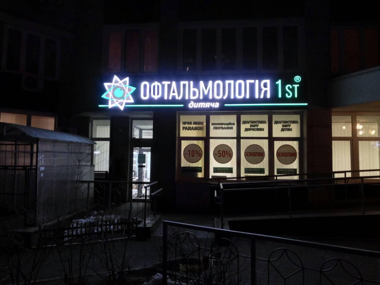 Солар Винд Повер, ООО
