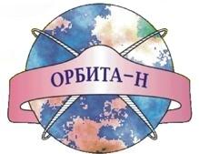 """""""ОРБИТА-Н"""", МП"""