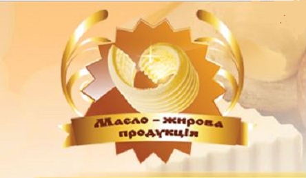 Предприятие Авис,ООО