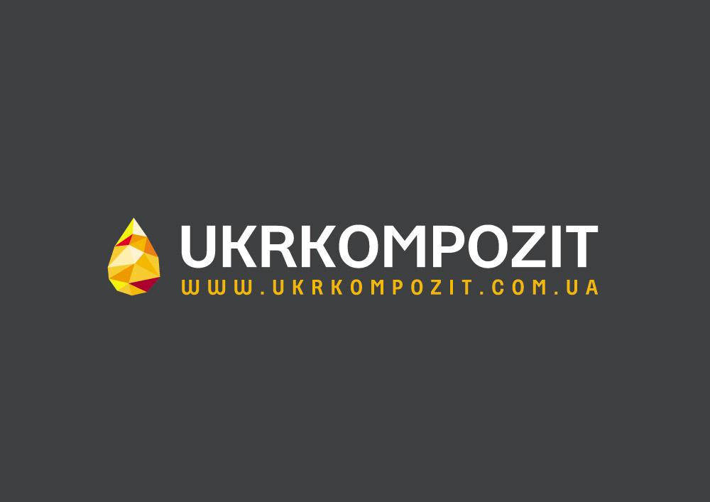 Укркомпозит, ТОВ