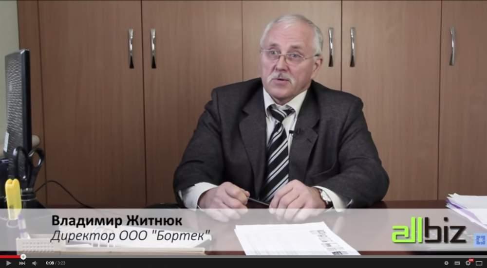 БОРТЕК, ООО