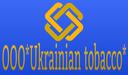 OOO*Ukrainian tobacco*,Сигареты оптом