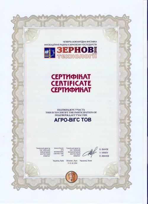 Kharkov graanreinigingsinstallatie, LLC