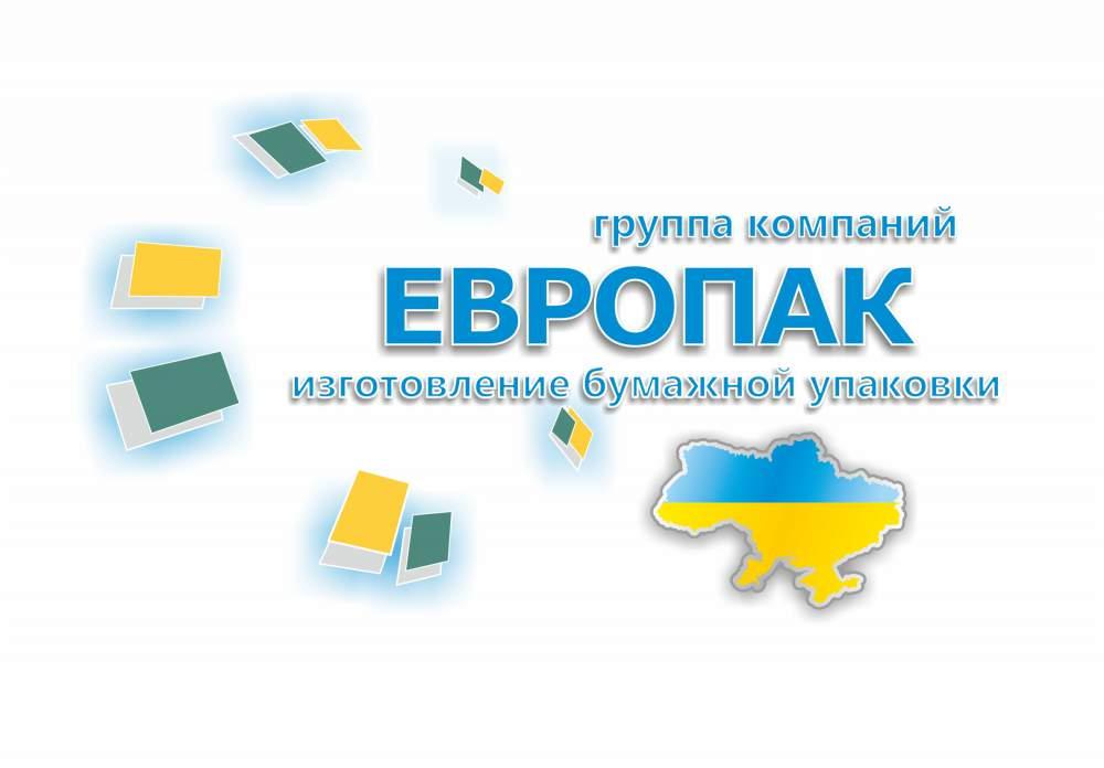 Европак Плюс, ООО