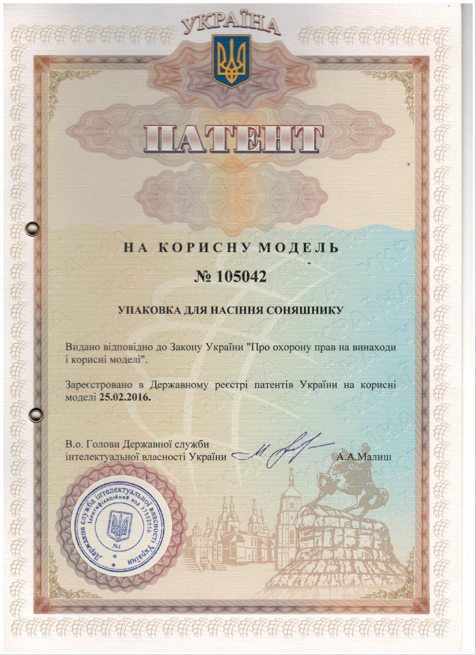 Николай Анатольевич, ЧП