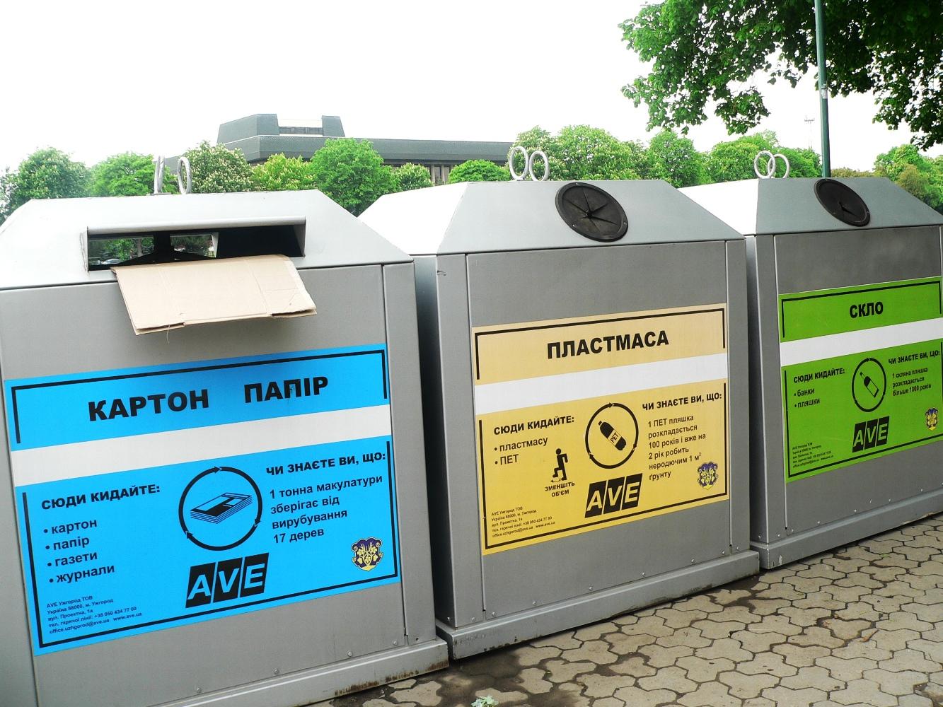 Городская Экологическая Служба - 24, ЧП