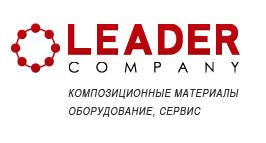 Компания Лидер, ООО