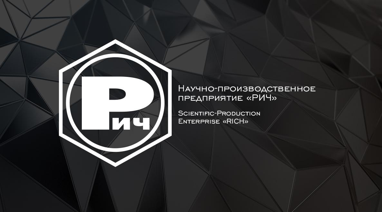 РИЧ НПП , ООО