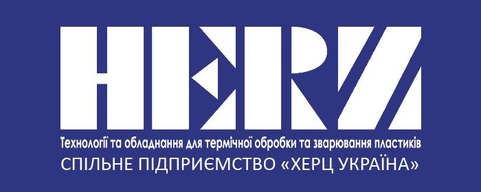 """ООО """"СП""""Херц Украина"""""""