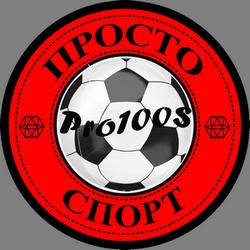Диллер Харьковского Завода Спортинвентарь
