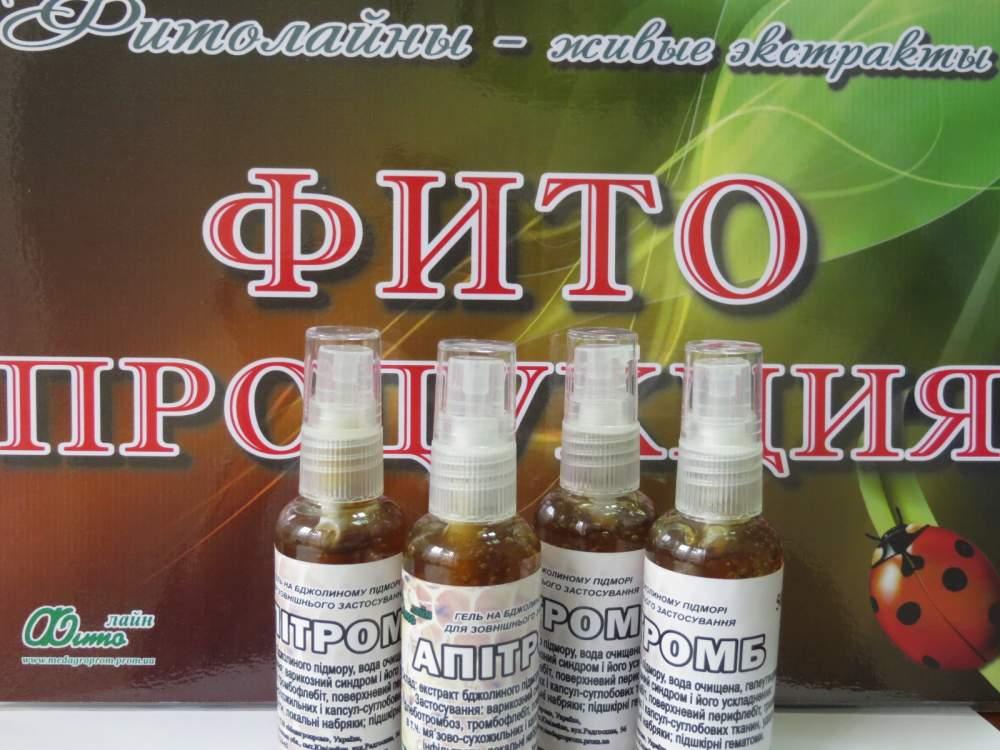Медагропром, ООО