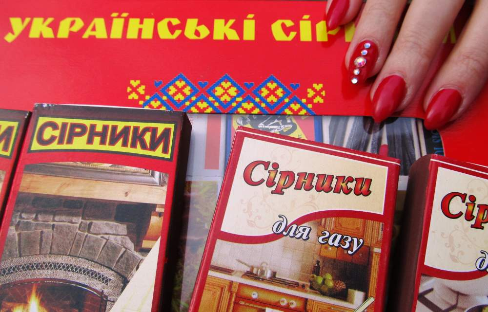 Українська сірникова фабрика, ТОВ