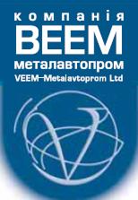ТзОВ «ВЕЕМ Металавтопром»