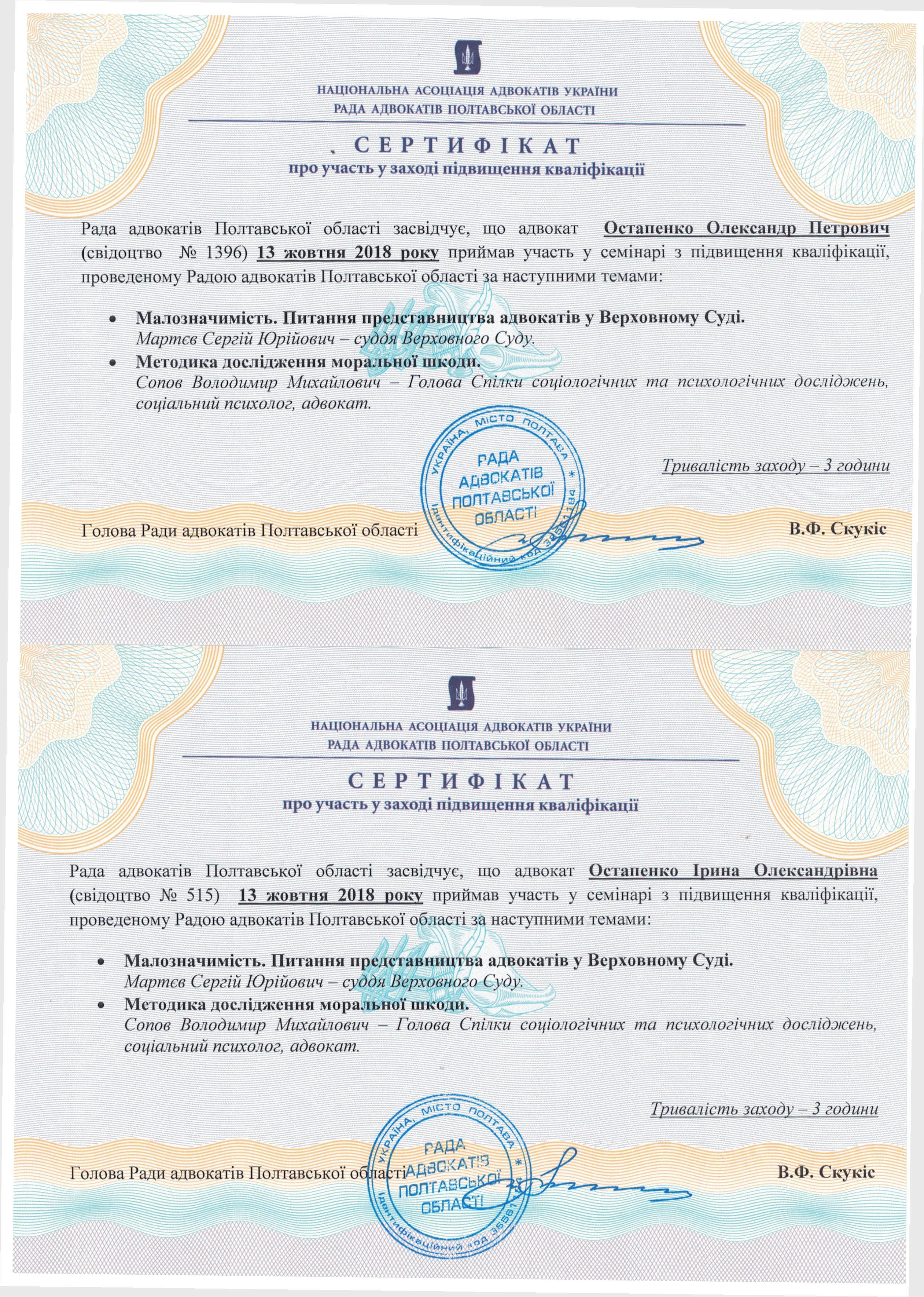 """Адвокатское объединение """"Аргос"""""""