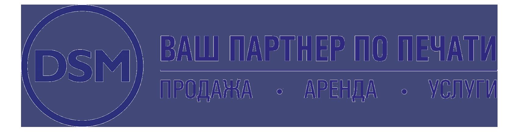ДСМ-Трейд, ООО