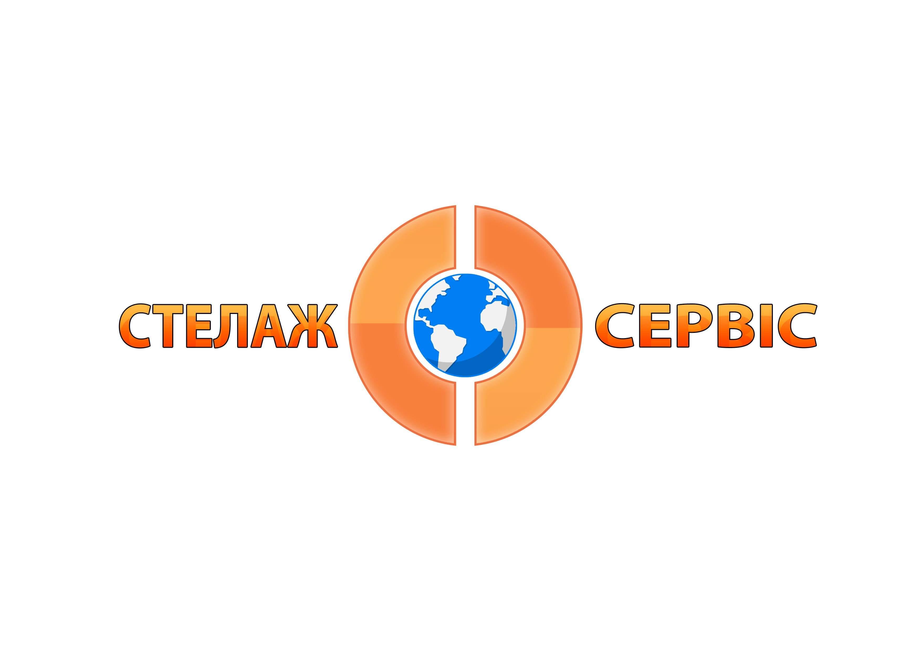 "Монтаж и демонтаж Стеллажей ""Стеллаж Сервис"",  ЧП"