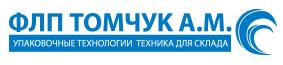 Томчук А.М., ФОП
