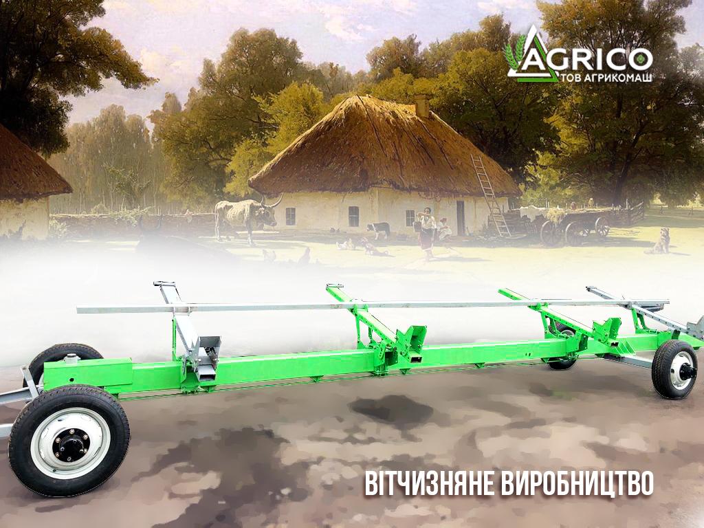 Агрикомаш, ООО