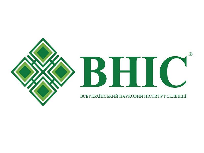 Насіння ВНІС (Всеукраїнський Науковий Інститут Селекції)