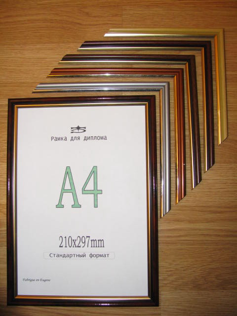 рамки для фото а4 для портфолио