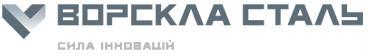 Ворскла сталь, ООО Электрометаллургический завод