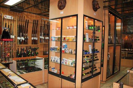 рыболовные и охотничьи магазины в симферополе