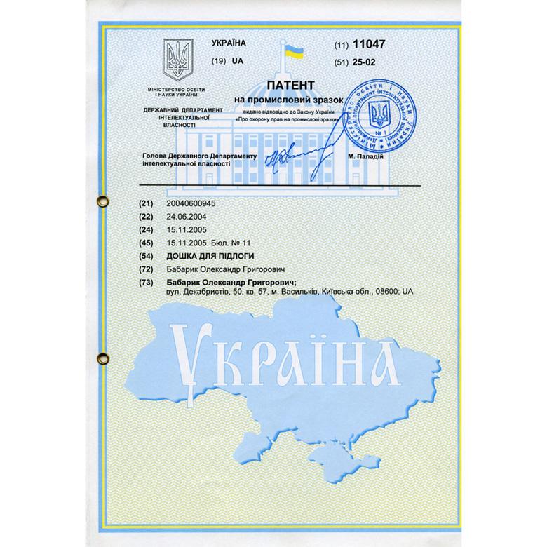 Санрайc, ООО Производитель пиломатериалов