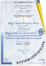 Феррокерам, ЗАО НПФ