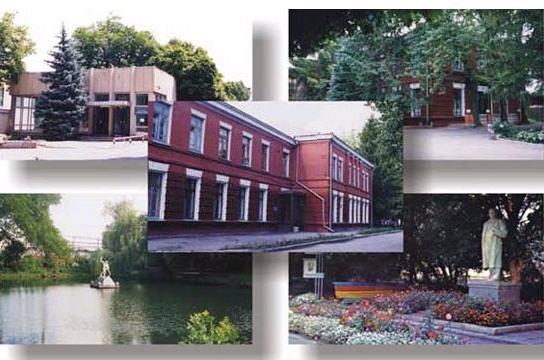 Харьковский канатный завод, ПАО