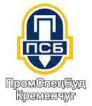 """ТОВ """"ПРОМСПЕЦБУД М.КРЕМЕНЧУК"""""""