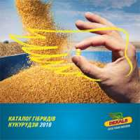 Агрохимсервис, ООО