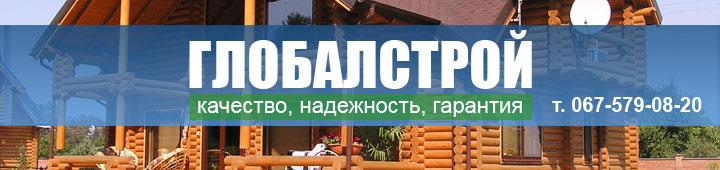 Глобалстрой, ЧП, Харьков