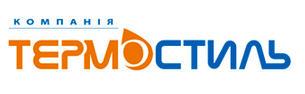 Термостиль, ООО, Харьков