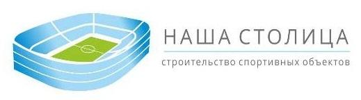 Наша Столица, ООО, Киев