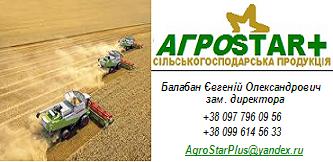 "ТОВ""Агротрейдинг-Николаев"", Николаев"